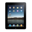 Apple IPad 32GB With Wi-Fi